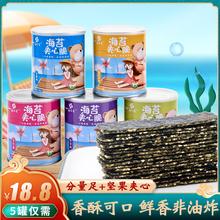即食夹2v脆孕妇宝宝2p味零食大片袋装罐装芝麻夹心脆