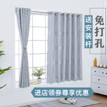 简易飘2v短帘成品免2p装卧室出租房宿舍阳台遮光防晒北欧