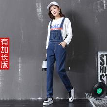 加长牛2x背带裤女式2v长新式高个子韩款bf风显瘦学生百搭长裤
