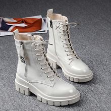 欧洲站2x020秋冬2v鞋真皮厚底白色马丁靴女百搭英伦风加绒短靴