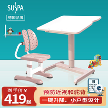 宝宝桌2x童学习桌(小)xn桌(小)学生写字桌椅套装可升降宝宝书桌椅
