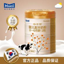 Mae2xl每日宫韩xn进口1段婴幼儿宝宝配方奶粉0-6月800g单罐装