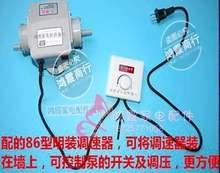 天然气2y压器炉灶锅y9款加压器煤气涡轮增压泵电热水器