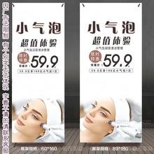 美容院广告牌价格表挂画皮肤管理海2y13微整形y9架PVC装饰画