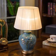欧式台2y卧室床头创y9灯美式陶瓷客厅彩绘花鸟卧室装饰台灯