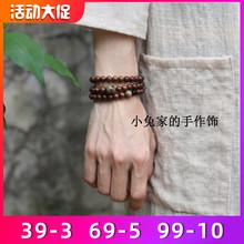 金丝檀2z质(小)清新文bk男女复古手珠玛瑙椰壳多圈手链