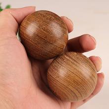 天然鸡翅木保健球红木健身手球实2z12手握按le玩手把玩件