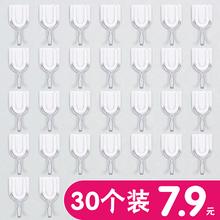 强力挂30厨房卫生间ba水粘钩门后壁挂墙壁墙上无痕粘胶(小)钩子
