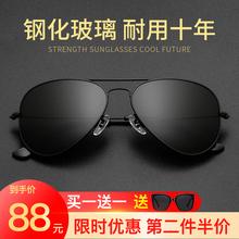玻璃镜30太阳镜男士er车潮女飞行员军的偏光蛤蟆镜有度数