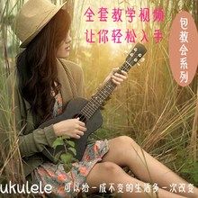 尤克里30初学者成的er生23寸木质单板碳素弦(小)木吉他宝宝乐器