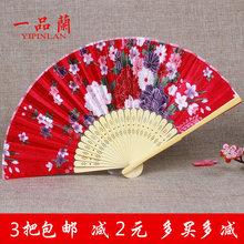 中国风30典汉服舞蹈ir童(小)学生古风折扇女日式竹红色夏季随身