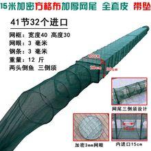 捕虾笼30叠鱼网渔网ir鳝河虾抓龙虾网加厚自动捕鱼笼捕鱼神器