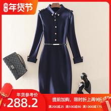 20230春季新式高ir通勤职业正装OL女装显瘦长袖包臀连衣裙子