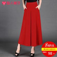 阔腿裤31夏雪纺裤九5l脚裤大红色裙裤七分薄式垂感高腰甩裤裙