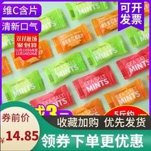 海盐无31薄荷糖维c5l含片清新口气喜糖散装糖果零食
