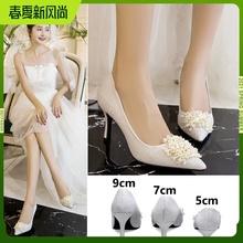 婚鞋女32021新式3r跟细跟中式结婚秀禾服新娘红鞋子婚纱鞋银色
