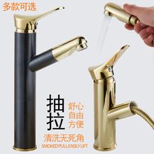 欧式全32主体抽拉式9t色面盆水龙头仿古台上洗手脸盆伸缩龙头