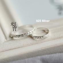 正品9335纯银戒指en天星 闭口关节食指子韩款饰品情侣对戒