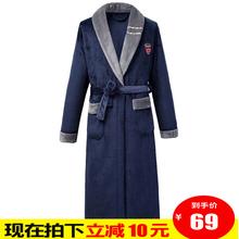 秋冬季33瑚绒睡袍女hl长式法兰绒浴袍男士家居服浴衣