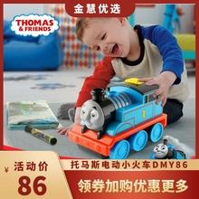 托马斯33朋友之手绘ss动(小)火车DMY86男孩学前益智乐模型玩具