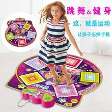 日本进口儿童跳舞毯家用女