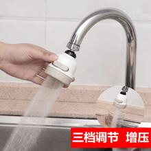 水龙头33压防溅水喷ss自来水花洒节水器可旋转调节起泡过滤嘴