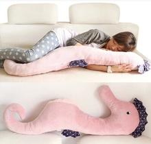 可爱海35长条睡觉公5c毛绒玩具男朋友抱枕孕妇睡觉抱枕可拆洗