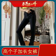 17535个加长女裤gy色微喇叭牛仔裤显瘦修身高腰2020春季新式