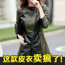 20236春秋新式海bu皮衣女中长式皮风衣女修身显瘦女装皮外套