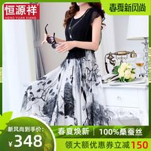 恒源祥3600%桑蚕bu裙女夏(小)个子收腰显瘦名媛气质真丝印花裙子