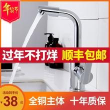 浴室柜37铜洗手盆面88头冷热浴室单孔台盆洗脸盆手池单冷家用