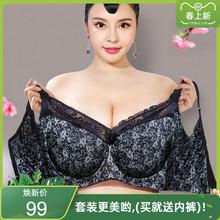 月色大37内衣女胖m36薄式收副乳防下垂大胸显(小)大罩杯文胸全杯