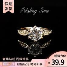 超闪奢37卡地同式八36六爪2克拉女戒指钻戒指环结婚婚礼仪式