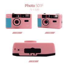 德国e37501f非36粉红复古胶片相机可换胶卷傻瓜带闪光灯