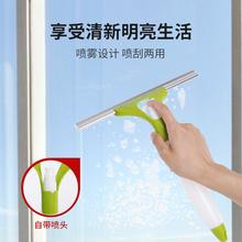 擦玻璃37器家用工具36水刮窗器硅胶的刮子专业清洗喷水刷刮刀