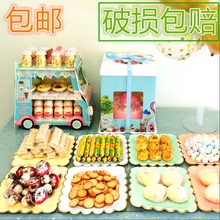 派对一37性盘子宝宝36品台蛋糕架蛋糕台碟子装饰布置大纸托盘