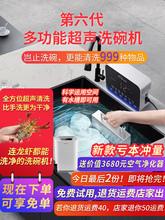 水槽式39自动家用超rd能(小)型独立式免安装便携式