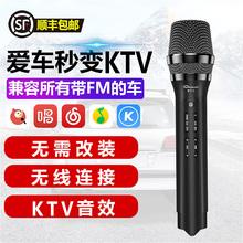 车载k39v套装卡拉mq线全能话筒神器fm汽车k歌车内通用家庭