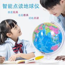 预/售39斗智能支持mq点读笔点读学生宝宝学习玩具教具