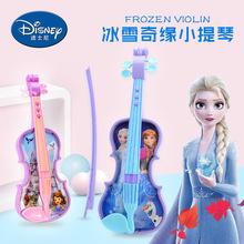 迪士尼3a提琴宝宝玩o8初学者3-6岁电子吉他乐器宝宝尤克里里