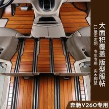 哈佛H3bcoupebp车脚垫酷派红标柴油蓝标专用柚木质地板全包围