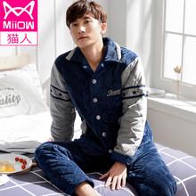 猫的男3c冬季睡衣三lp加厚珊瑚绒加绒棉中年保暖法兰绒家居服