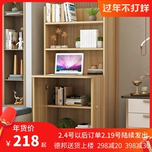 折叠电3c桌书桌书架lp体组合卧室学生写字台写字桌简约办公桌