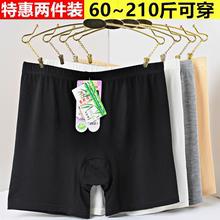 薄式女3d胖mm加肥3d安全裤防走光黑色三五分可外穿短裤