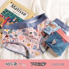 3条包3d 中腰性感3d爱少女士 内裤女 纯棉卡通棉质面料三角裤
