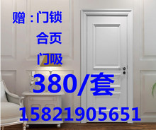 木门 3d内门简约实nt静音卧室卫生间门套 门