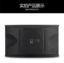 日本43d0专业舞台nttv音响套装8/10寸音箱家用卡拉OK卡包音箱