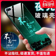 华为荣3d10手机壳nt10保护套夜光镜面玻璃壳新品个性创意全包防摔网红v10手