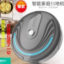 家用器3d自动万向转nt扫地机公司礼品活动赠品便宜