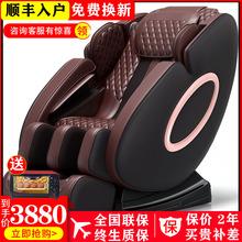 德国佳3d高端豪华太nt用全身电动颈椎腰痛背部按摩器
